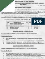 RMC Employment Recruitment