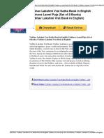 vaibhav-lakshmi-vrat-katha-book-in-english-vaibhava-laxmi-puja-set-of-8-books-vaibhav-lakshmi-vrat-book-in-english-b009gi7zbo.pdf
