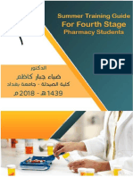Fourth Stage Guide