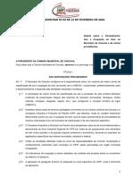 Lei de Uso e Ocupação do Solo de Caucaia