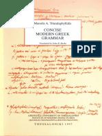 Manolis_A._Triandaphyllidis_CONCISE_MODE.pdf