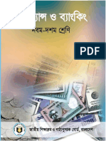 Secondary - 2018 - Class - 9&10 - Finance Banking -9 BV PDF Web
