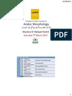 Arabic Morphology