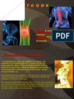Slide Osteoporwsh