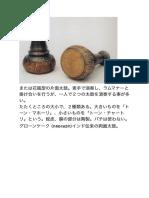 民族楽器43-44