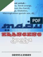Madu Lanceng