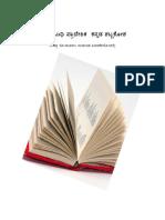 bukkambudhi.pdf