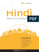 Hindi Alphabat