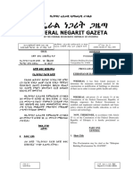 Proc no. 624-2009 Ethiopian Building Proclamation