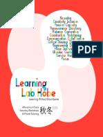 Learning Lab Kobe 2019 Fall/Winter Brochure