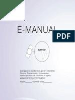 26_EPDVBEUE_RUS.pdf