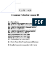 Grammar 10