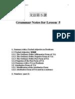 grammar_5.pdf