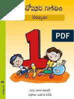 Happy Maths 1 - Telugu