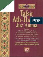 Tafsir Ath-Thabari Jilid 26