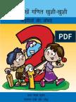 Happy Maths 2 - Hindi