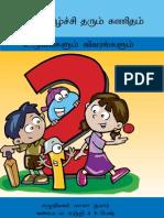 Happy Maths 2 - Tamil