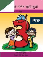 Happy Maths 3 - Hindi