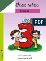 Happy Maths 3 - Telugu