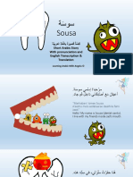 Sousa Short Illustrated Arabic Story for Kids With English Translation for PDF Download