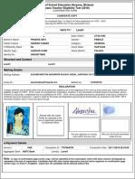 ApplicationForm(CandidateCopy) (2)