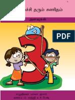 Happy Maths 3 - Tamil