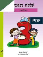 Happy Maths 3 - Kannada