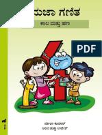 Happy Maths 4 - Kannada