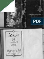 Asrar o Ramuz by Allama Iqbal - Urdu Translation by Mian Abdur Rasheed