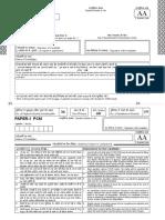 2018 Upsee Paper1 Pcm Code Aa
