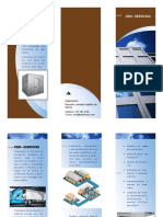 Actividad de aprendizaje 9 evidencia 4.pdf