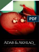 Adab Und Akhlaq Ibn Al Wassa Teil 011