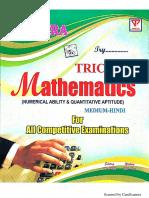 Trick Mathematics Sumita Hindi