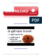 Rudraksha Faces and Benefits in Tamil PDF 41