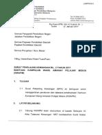 SPK Bilangan. 2 Tahun 2017 Bantuan Kumpulan Wang Amanah Pelajar Miskin %2528KWAMP%2529