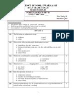 Half Yearly Exam Paper Set b Grade 5 (1)