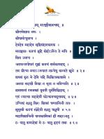 Matangi_Sumukkhi_kavacha