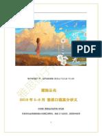 IELTS practice.pdf