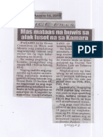 Police Files, Aug. 14, 2019, Mas mataas na buwis sa alak lusot na sa Kamara.pdf