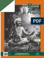 Vedanta Kesari - July 2019