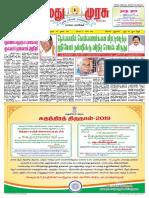 14-08-2019.pdf