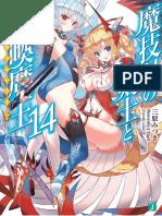 Magika No Kenshi to Shoukan Maou Volume 14