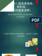 lesson-1-initals.pptx