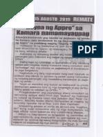 Remate, Aug. 15, 2019, Reyna ng Appro sa Kamara namamayagpag.pdf