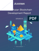 2019 Asian Blockchain Development Report by Blockdata