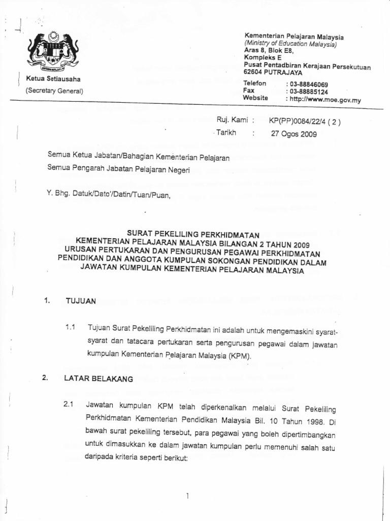 Surat Perkeliling Cuti Sakit Kementerian 1009