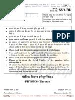 2015PhysicsQuestionpaperAllahabad Dehradun