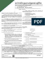 GazetteT19-07-12.pdf
