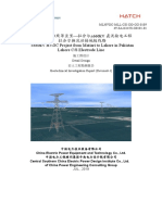 49-SA16145S-A01A_0_拉合尔换流站接地极线路_Rev1_20190810.doc