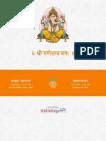 Matching PDF